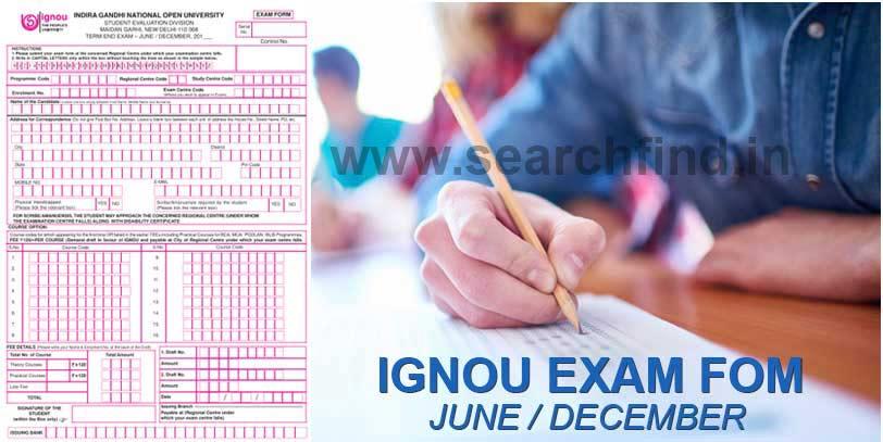 Fill Ignou Exam Form Online