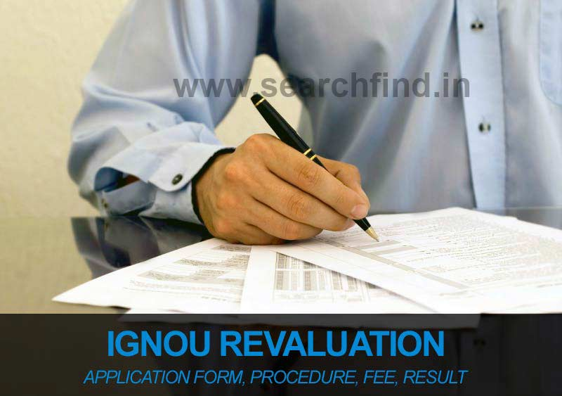 Ignou Revaluation form Download