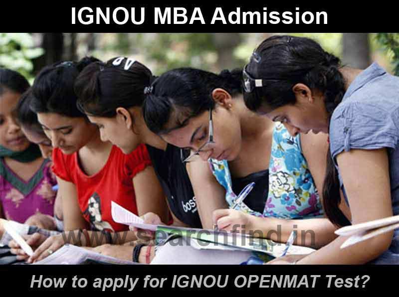 Ignou MBA Admission Distance Education
