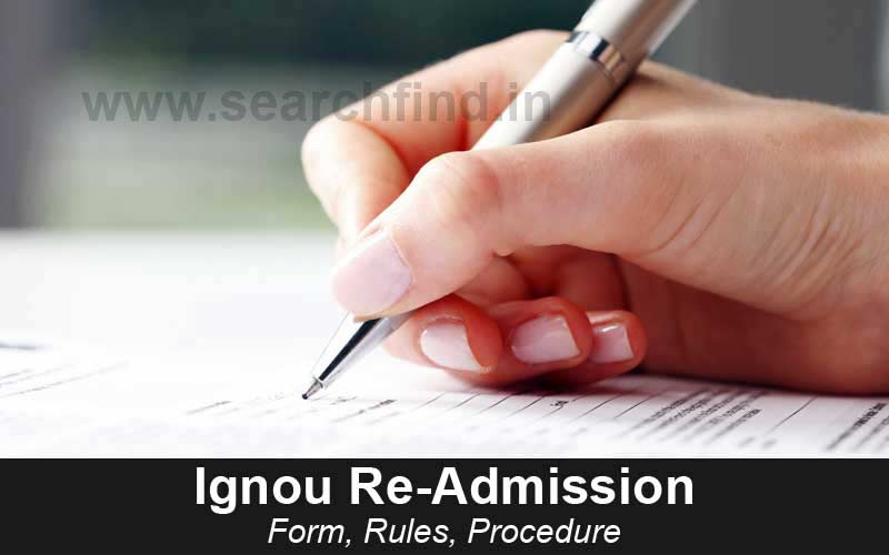 ignou re-admission form rules