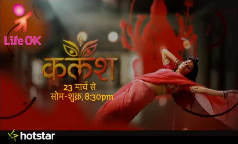 Kalash Ek Vishwaas serial on Life OK