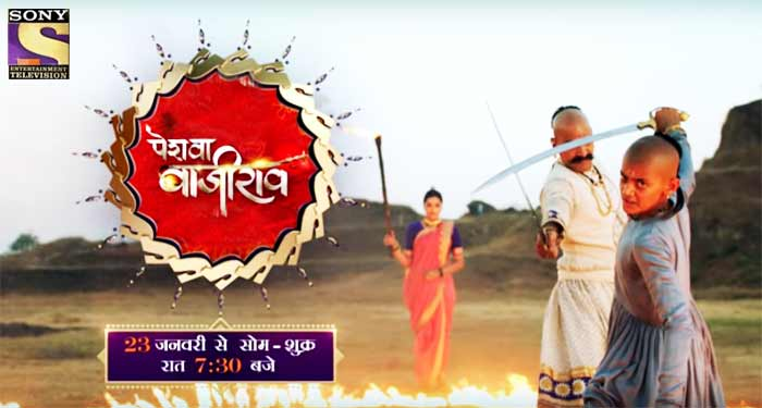 sony tv serial peshwa bajrao