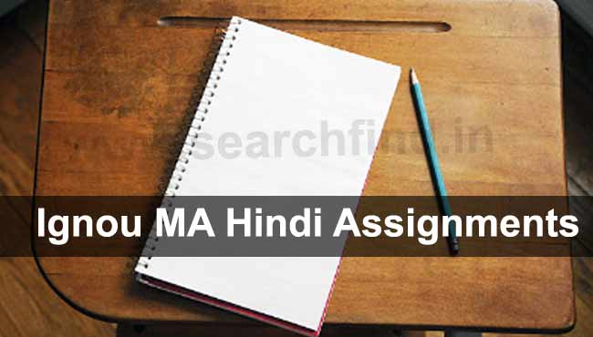 Ignou MA Hindi assignments