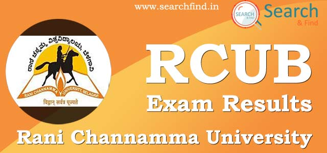 rcub result page